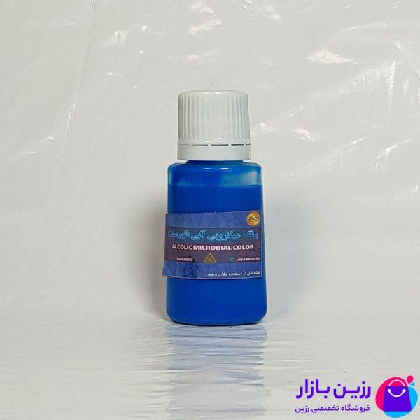 رنگ میکروبی آبی فلورسنت