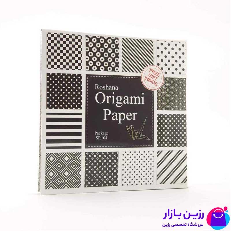 کاغذ مخصوص اوریگامی سیاه و سفید