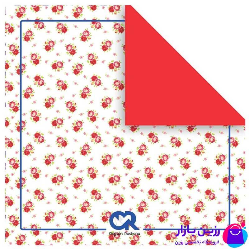 کاغذ مخصوص اوریگامی گلدار رنگی دو رو