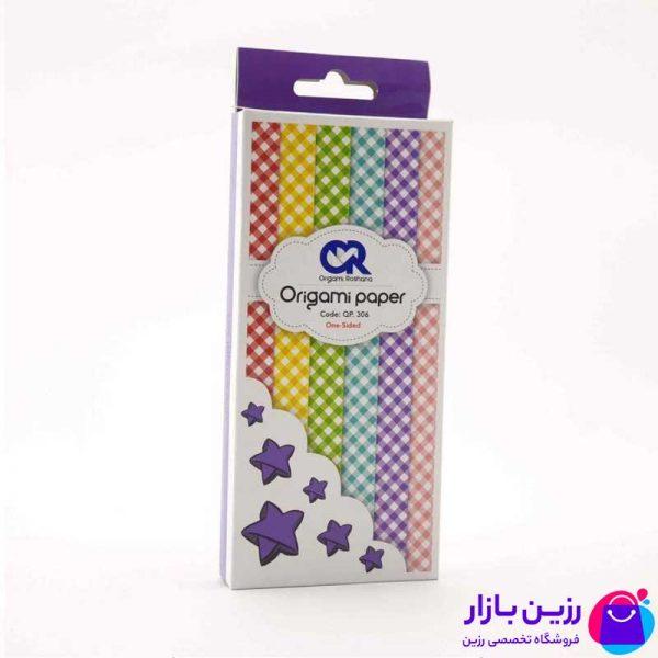 کاغذ مخصوص اوریگامی ستاره شانس کد 306